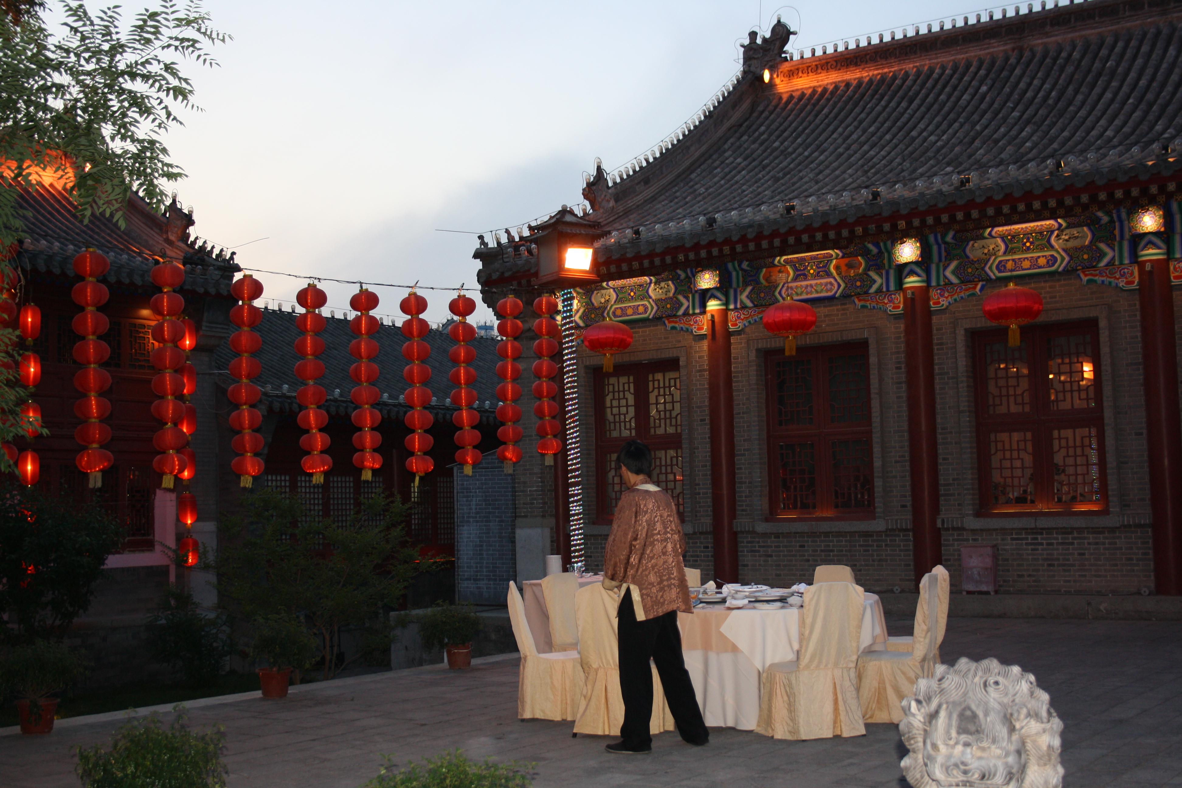 Living In China Katzenöhrchen Hühnerkralle Und Co Teil Ii